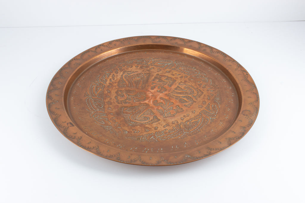 Vintage Moroccan Hand-Hammered Copper Tray