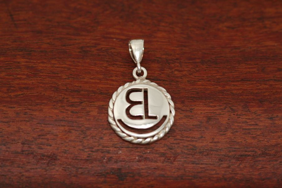 Brand Pendant - Small Size with Rope Trim