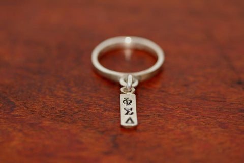 Initial Charm Ring - Stamped
