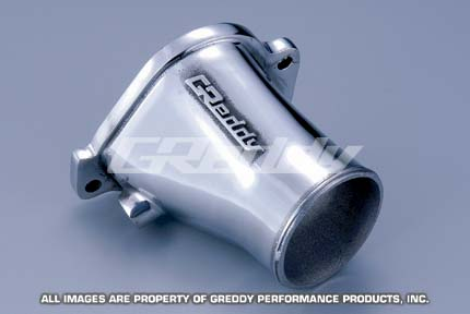 GReddy Mazda RX-7 1987-92 Compression Tube
