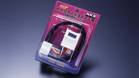 HKS Universal Turbo Timer Harness 3 pin female