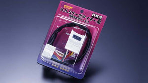HKS Nissan Turbo Time Harness - Code NT-1