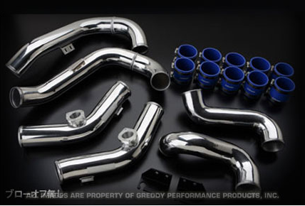 GReddy Nissan GTR 2009-on Aluminum piping kit without BOVs
