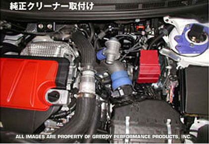 GReddy Airinx Kits Mitsubishi Evolution X 2008-on Suction pipe