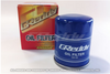 GReddy Sports OX Oil Filters
