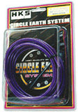 HKS Circle Earth System Earth Wire Kit