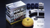 HKS Genesis Coupe 2010 Racing Suction Reloaded Kit