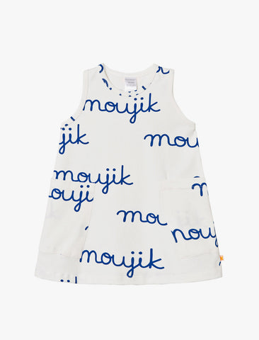 Tiny Cottons Moujik Name Tank Dress
