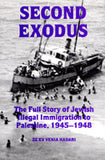 Second Exodus