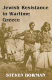 Jewish Resistance in Wartime Greece