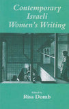Contemporary Israeli Women's Writing