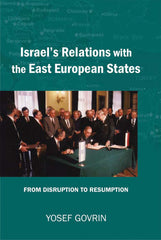 Israel's Relations with the East European States