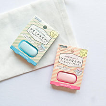 Load image into Gallery viewer, KOKUYO Karu Cut Washi Tape Cutter - WashiGami