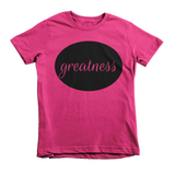 "Little Kids' ""Greatness"" Unisex Tee - KLH Collection"
