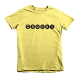 Round Name Unisex Tee For Little Kids - KLH Collection