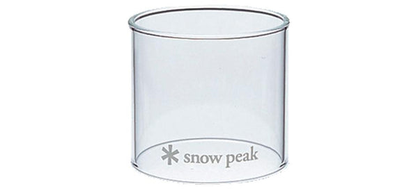 Glass Globe Small - Snow Peak