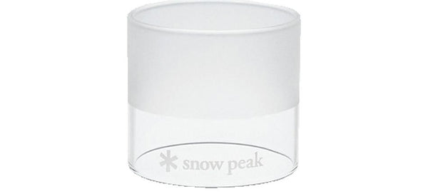 Frosted Globe Small - Snow Peak