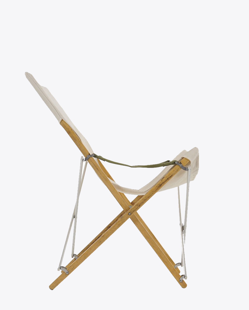 Take! Bamboo Chair Long