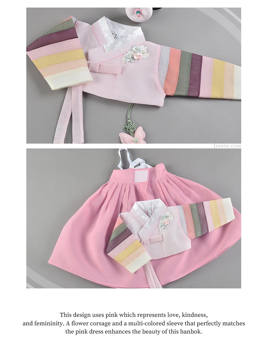 Turn this into a dol hanbok for girls by using the right dolbok accessories like a dol belt and Jobawi.