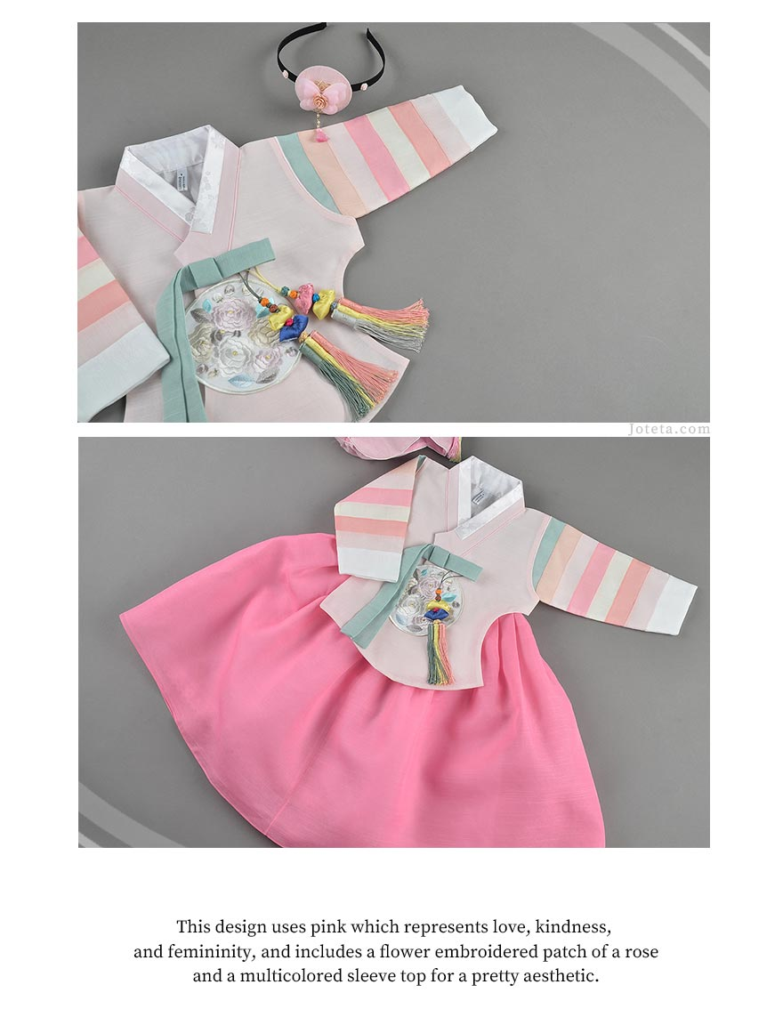 This hanbok is in pink which has a positive friendly impression. We highly suggest this hanbok for babies who are calm and have the demeanor of a friendly baby that easily befriends other babies due to the color and representation of the color.