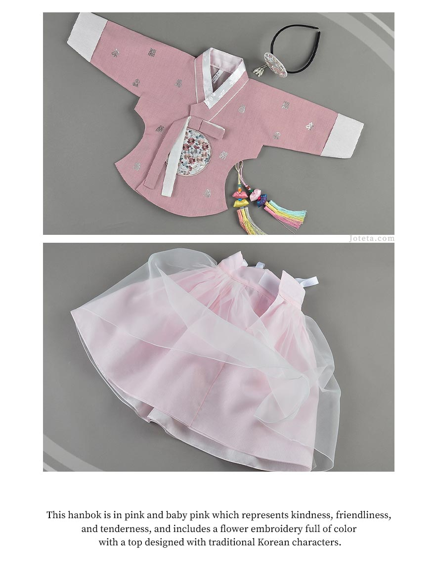 The deep pink allows the details and decorations on the baby girl hanbok to really stand out.
