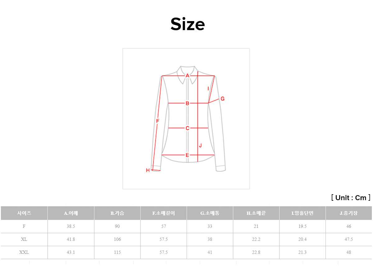 The sizing for this coal colored modern hanbok blouse that we offer to ensure your blouse will fit you perfectly.
