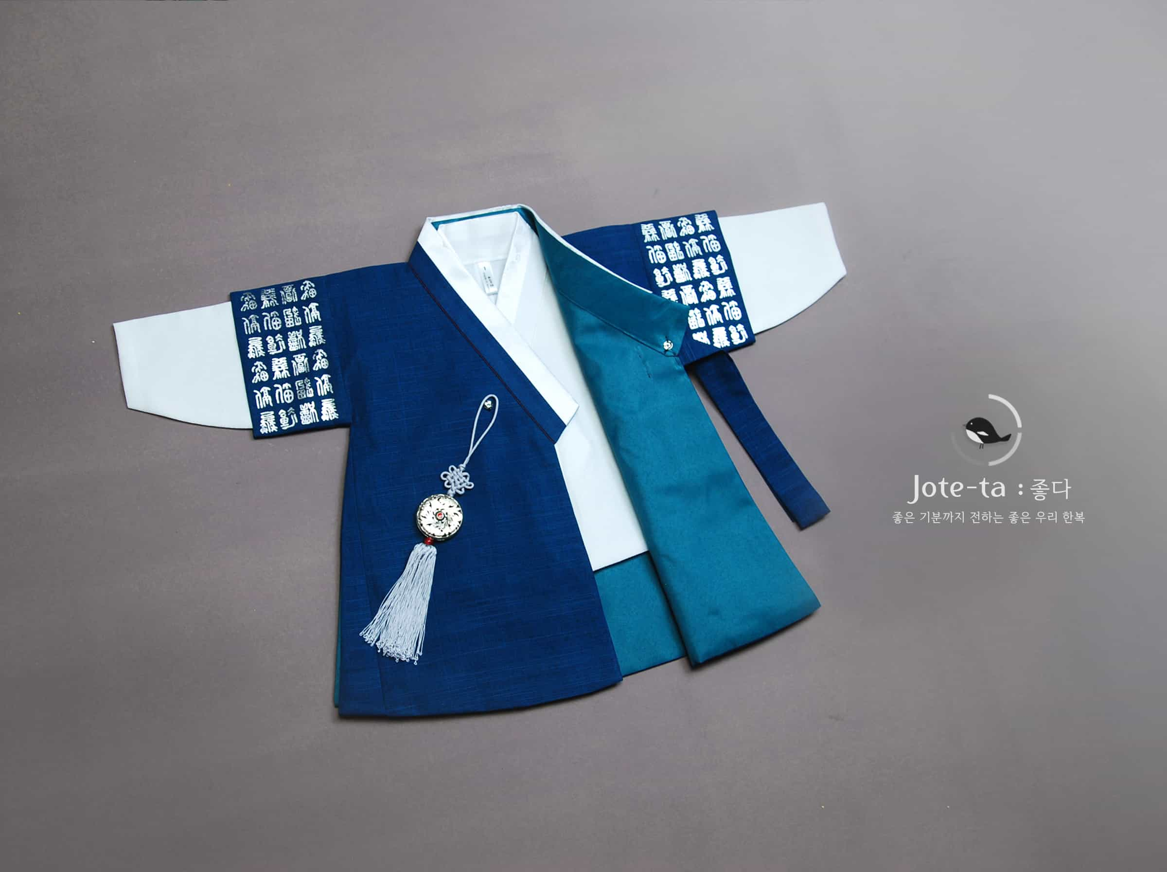 This baby boy hanbok is a one of a kind hanbok with traditional Korean characters on the sleeves. It is only found on Joteta.com and our baby hanbok is 100% made in Korea by Korean hanbok artisans.