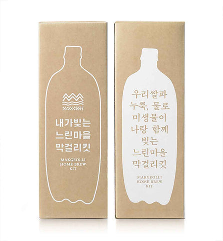 Korean Gift - Makgeolli Kit