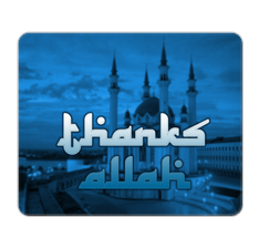 Thanks Allah Mouse Pad