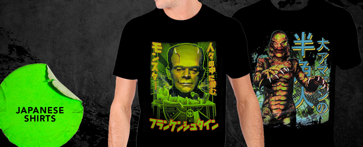 universal monsters t-shirts
