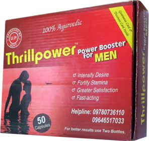 Thrill Power
