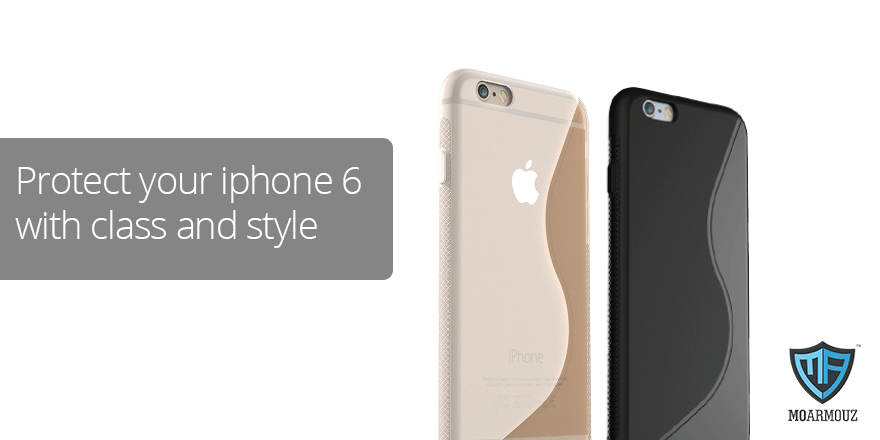 Protect your iPhone 6 with class and style