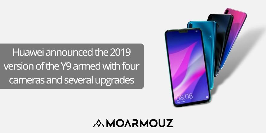 Huawei announced the 2019 version of the Y9 armed with four cameras and several upgrades