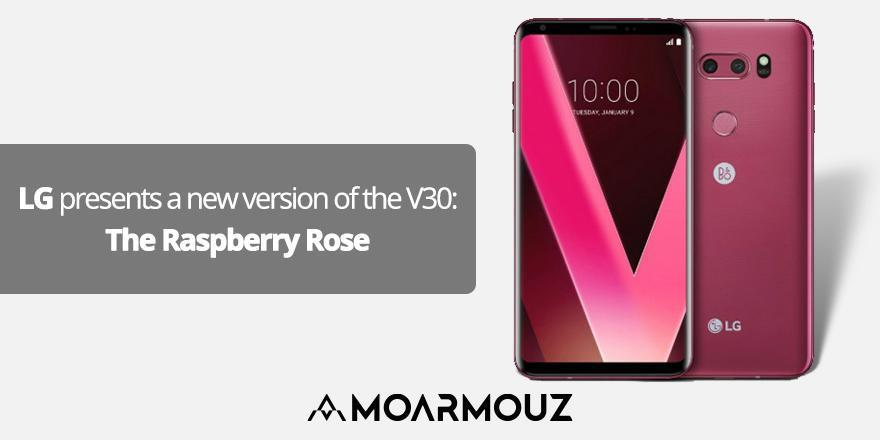 LG presents a new version of the V30: The Raspberry Rose
