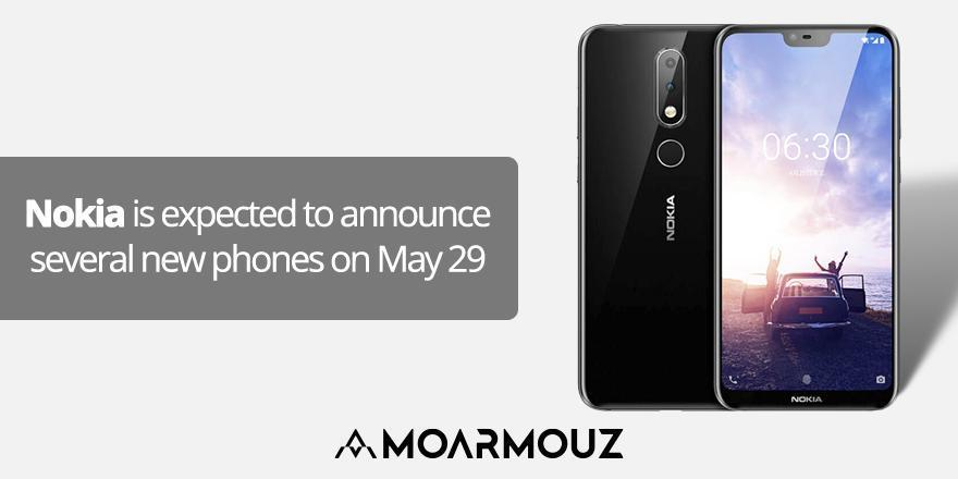 Nokia is expected to announce several new phones on May 29