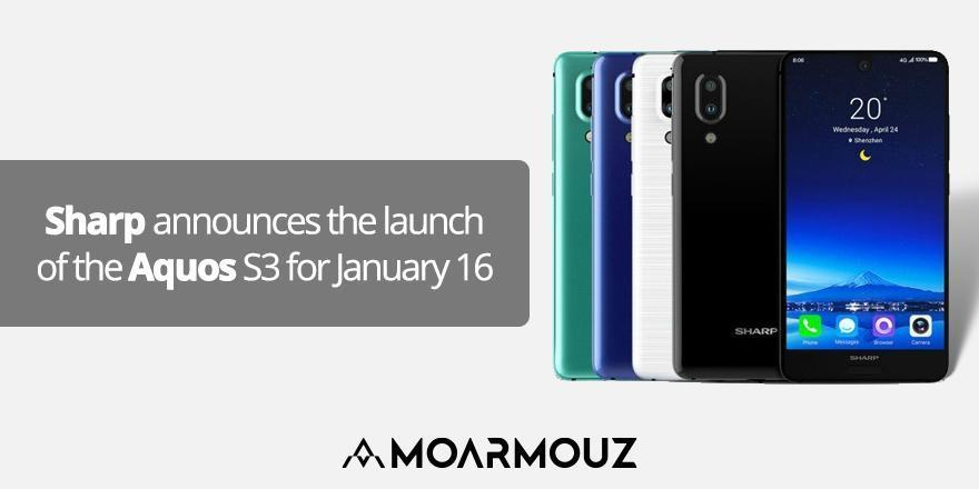 Sharp launched the Aquos S3 on January 16!