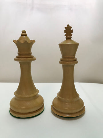 Buy Bargain 4 - KING & QUEEN BOXWOOD (2 PIECES) for R 50.00