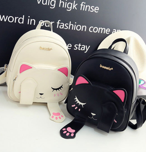 Fashionable  Playful Cat Backpack  (2 Colors)