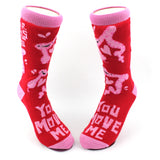 Colon Socks - You Move Me + Head Over Bowels for You
