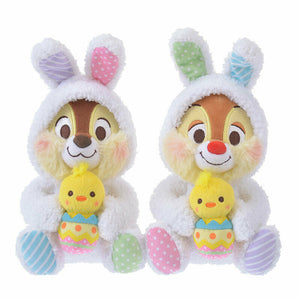 Disney Store Japan Easter Bunny Chip 'n Dale Plush New with Tags