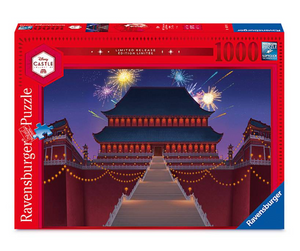 Disney Castle Collection Mulan Imperial Palace Puzzle Limited New with Box