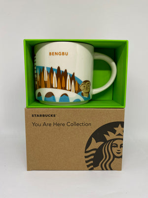 Starbucks You Are Here Collection Bengbu China Ceramic Coffee Mug New With Box