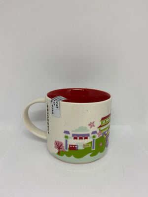 Starbucks You Are Here Collection Wuhan China Ceramic Coffee Mug New With Box