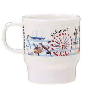 Starbucks Japan Geography Series City Mug - Yokohama New with Box