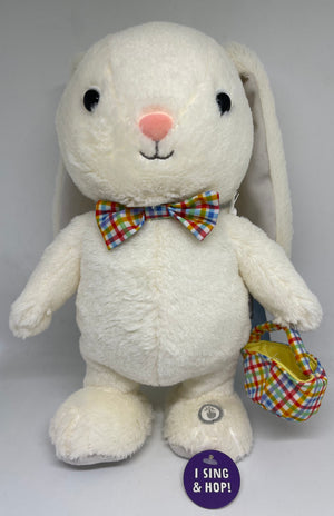 Hallmark Easter Hoppy Bunny With Sound Bye Bye Bye and Motion Plush New with Tag