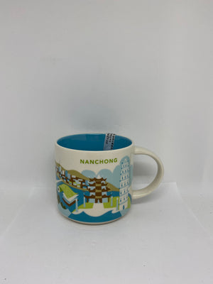 Starbucks You Are Here Collection Nanchong China Ceramic Coffee Mug New With Box