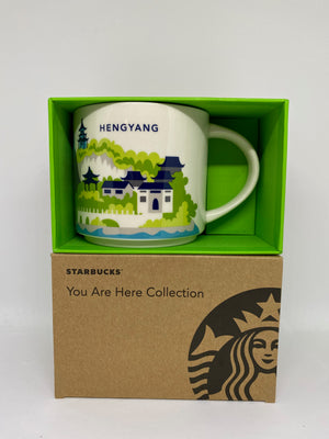 Starbucks You Are Here Collection Hengyang China Ceramic Coffee Mug New With Box