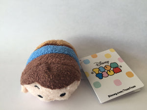 disney usa authentic flynn rider gothel from tangled tsum mini plush new with tags