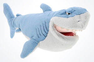 "Disney Parks Finding Nemo Bruce Talking Plush 17"" New With Tags"