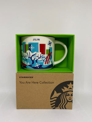Starbucks You Are Here Collection Jilin China Ceramic Coffee Mug New With Box
